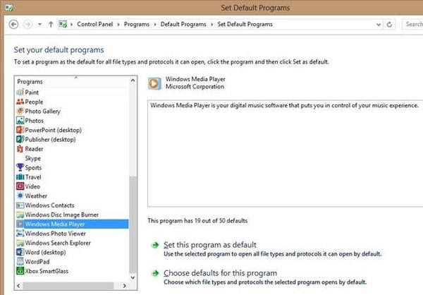Windows media player как сделать по умолчанию